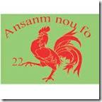 ANSANM-NOU-FO_thumb